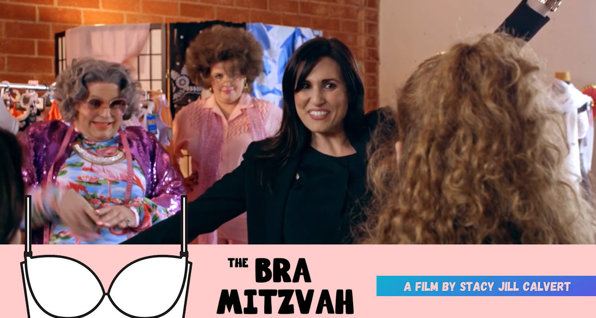The Bra Mitzvah
