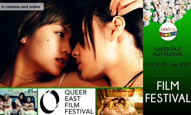 LBTQ+ Films to Watch at Queer East Festival