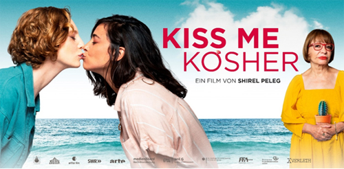Kiss Me Before It Blows Up (Kiss me Kosher)